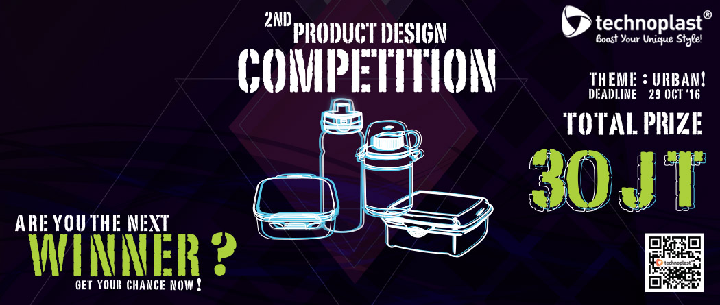 2nd Design Product Competition